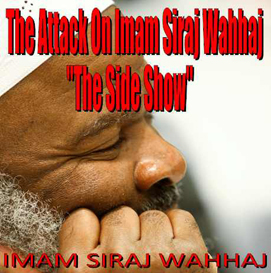 The Attack on Imam Siraj Wahhaj | Audio Books | Religion and Spirituality