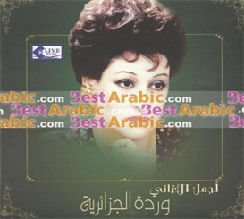 Warda Jazaeirya - Best Of | Music | World