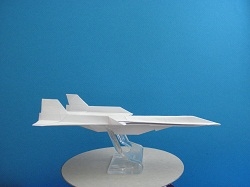 First Additional product image for - Origami SR-71 Blackbird Tutorial Video