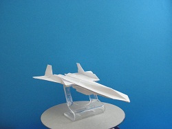 Fifth Additional product image for - Origami SR-71 Blackbird Tutorial Video