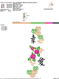 Oriental Embroidery Design | Other Files | Arts and Crafts