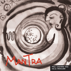 Keiju Nakajima Mantra 320kbps MP3 album | Music | New Age