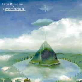 Keiju Nakajima Awa Aqua 320kbps MP3 album | Music | New Age