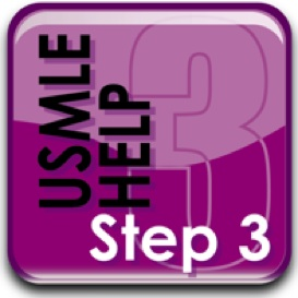 USMLE Help Step 3 CCS Audio MP3 | Audio Books | Science