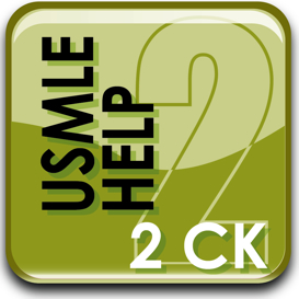 USMLE Help Step 2 CK MP3 Audio