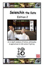 eBook - Seienchin Kata | eBooks | Sports
