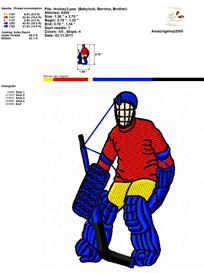 Sport 2 Embroidery Design | Crafting | Sewing | Other