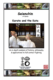 Book - Seienchin Kata & Bunkai | Documents and Forms | Other Forms