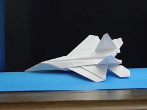 Second Additional product image for - Origami F-22 Raptor Tutorial Video