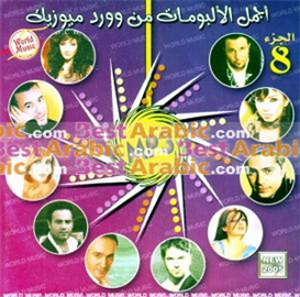 The Best Of Arabic Albums World Music | Music | World