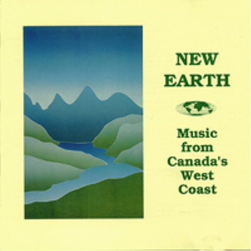 First Additional product image for - Cherimoya mp3 - New earth