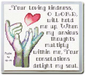 Lift Me Up - Mouse Pad - Chart | Crafting | Cross-Stitch | Religious