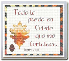 Fortalece - Diseo / dibujo | Crafting | Cross-Stitch | Religious