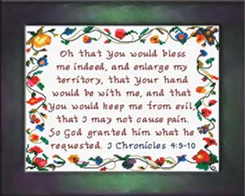 Prayer of Jabez | Crafting | Cross-Stitch | Religious