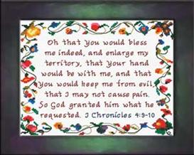 prayer of jabez