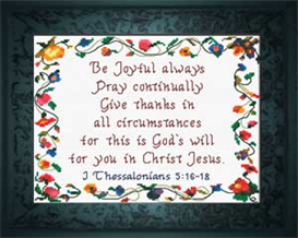 Be Joyful Always I Thessalonians 5:16-18 | Crafting | Cross-Stitch | Religious