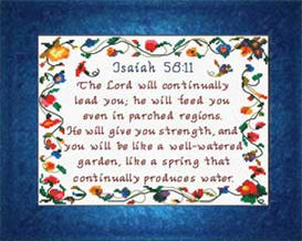 The Lord Will Chart | Crafting | Cross-Stitch | Religious