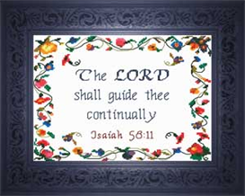 Guide Thee | Crafting | Cross-Stitch | Religious