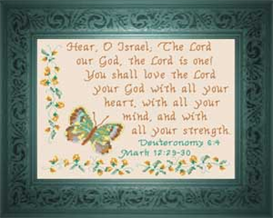 Heart Mind Strength | Crafting | Cross-Stitch | Other