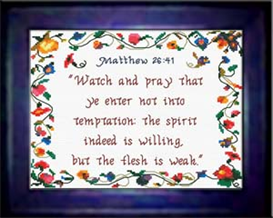 Watch and Pray - Matthew 26:41 - Chart | Crafting | Cross-Stitch | Other