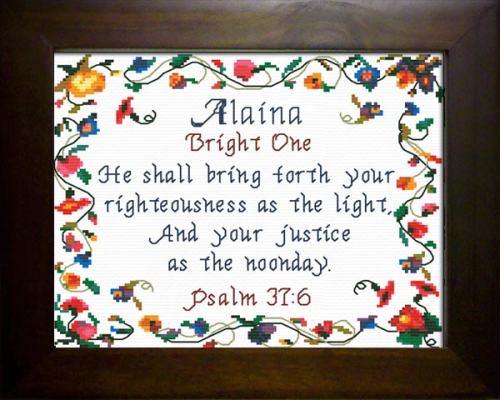 First Additional product image for - Name Blessings - Alaina