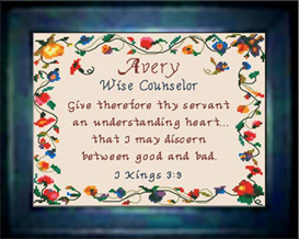 Name Blessings - Avery | Crafting | Cross-Stitch | Religious