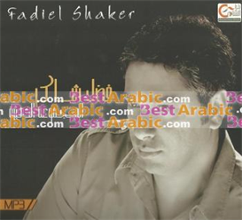 Fadel Shaker - All Songs | Music | World