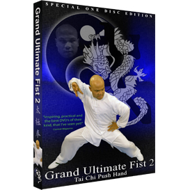 Grand Ultimate Fist 2 | Movies and Videos | Fitness