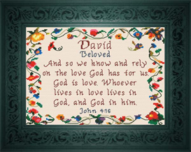 Name Blessings - David 2 | Crafting | Cross-Stitch | Other