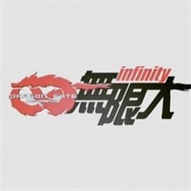 Dragon Gate Infinity #242