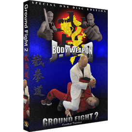Ground Fight 2 | Movies and Videos | Training