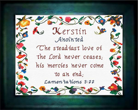 Name Blessings - Kerstin | Crafting | Cross-Stitch | Religious
