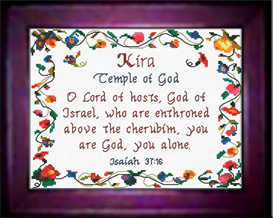 Name Blessings - Kira - Chart | Crafting | Cross-Stitch | Religious