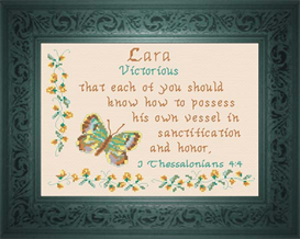 Name Blessings - Lara | Crafting | Cross-Stitch | Religious