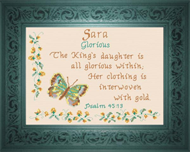 Name Blessing - Sara | Crafting | Cross-Stitch | Other