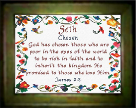 Name Blessings - Seth - Chart | Crafting | Cross-Stitch | Other