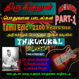 001.THIRUKURAL - General Songs | Music | Classical