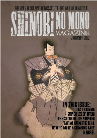 Shinobi Magazine 21