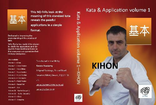 Second Additional product image for - KIHON - Kata & Application volume 1