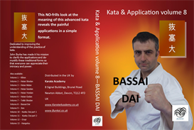 bassai dai - kata & application volume 8