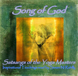 Song Of God | Audio Books | Religion and Spirituality