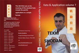 TEKKI SHODAN kata & application volume 7 | Movies and Videos | Training