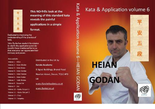 First Additional product image for - HEIAN GODAN kata & application volume 6