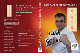 HEIAN GODAN kata & application volume 6 | Movies and Videos | Training