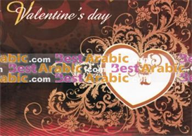 Arabic Valentine Day - 2012 | Music | World