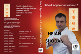 HEIAN SHODAN kata & application volume 2 | Movies and Videos | Training