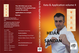 HEIAN SANDAN kata & application volume 4 | Movies and Videos | Training