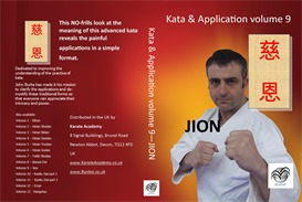 jion kata & application volume 9