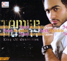 Tamer Hosny MP3 - All Songs | Music | World