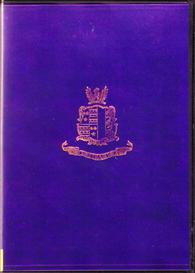 Epsom College Register, 1855-1905 | eBooks | Reference